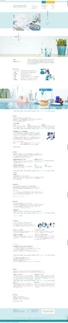 歯の治療について   滋賀県近江八幡市に根差す歯医者 - クラウド歯科 CLOUD DENTAL CLINIC http://cloud-dental-clinic.com/medical/