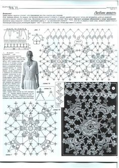 Irish lace, crochet, crochet patterns, clothing and decorations for the house, crocheted. Crochet Shrug Pattern Free, Cardigan Au Crochet, Gilet Crochet, Chunky Crochet, Crochet Diagram, Irish Crochet, Crochet Motif, Patron Crochet, Modern Crochet Patterns