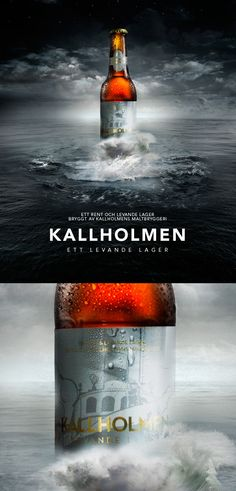 Kallholmen Levande Lager by Thomas Larsson, via Behance