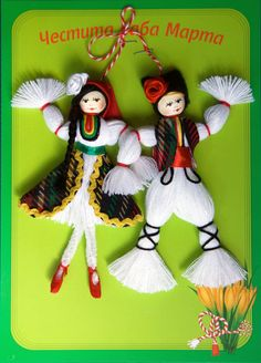 Trendy sewing toys for kids pom poms Yarn Crafts, Diy And Crafts, Crafts For Kids, Crochet Gifts, Crochet Toys, Yarn Dolls, Wall Hanging Crafts, Sewing Projects For Kids, Sewing Toys