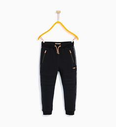 ZARA - KIDS - REFLECTIVE SPORTY TROUSERS