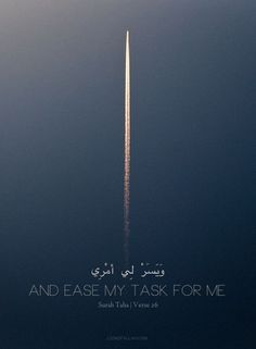 Oh Allah, ease my tasks for me and set my affairs, Ameen More Inspiration | www.LionOfAllah.com