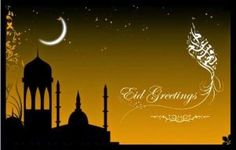 Eid ul Adha Mubarak Wishes Cards Animation Images Hd, Gif Animated Images, Wallpaper Quotes, Hd Wallpaper, Wallpapers, Eid Ul Adha 2018, Eid El Kabir, Eid Mubarak Wishes, Adha Mubarak
