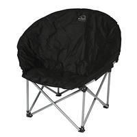 Highlander Moon Chair Blue Ideal For Camping Caravanning Or Garden Camping Furniture, Camping Chairs, Used Rvs For Sale, Aluminium Kitchen, Camping Items, Outdoor Brands, Camping Accessories, Colorful Furniture, Folding Chair