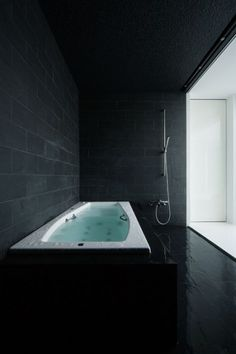 House of Depth in Japan was built by FORM/Kouichi Kimura back in 2007.