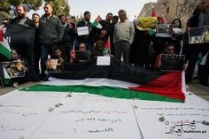 PHOTO: Bethlehem solidarity for Yarmouk 1