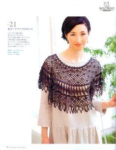 【转载】春的颜色---日系钩编 - kf137gq791的日志 - 网易博客....ncheck out number 26!!!!!!!