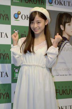 橋本環奈 Kanna Japanese Beauty, Japanese Girl, Asian Beauty, Asian Woman, Asian Girl, Girl Photos, Cute Girls, Girl Fashion, White Dress