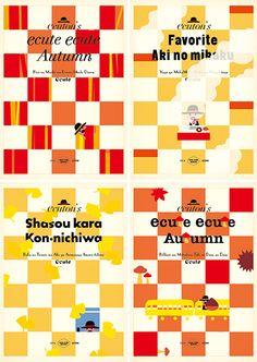 ecuton's ecute ecute autumn 2014.9.22-10.19 ◎ビジュアルのストーリー 「涼しくなって、たくさん本を読んだら腹ぺこになったecuton。駅でお弁当を買って電車に乗り、赤と黄色に染まった森まで、びっくりを探しに行きます。」というストーリーを表現しています。                                                                                                                                                                                 もっと見る