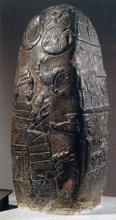 Kudurru depicting Goddess Gula with her dog, kudurru of Nazimarutash, from the temple of Marduk, Babylon.   King Maradah of Babylon, son of King Kurigalzar II Black limestone, 2nd half 14th BCE. Kassite period.  currently at the Louvre museum in France