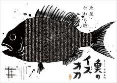 awards2011 | 広島ADC | 広島アートディレクターズクラブ