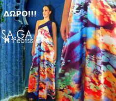 Τα λατρεμένα μας SA.GA theorisis μας δίνουν την ευκαιρία να κερδίσουμε το φόρεμα της φωτογραφίας! @G-Likes.Gr