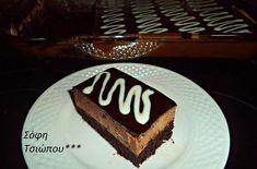 Η περίφημη πάστα ταψιού της Σόφης Τσιώπου, τώρα και σε Σοκολατίνα! Brownie Cookies, Tiramisu, Cooking Recipes, Cooking Ideas, Deserts, Pasta, Sweets, Chocolate, Ethnic Recipes