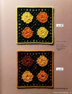 "Photo from album ""Asahi Original - Flower Motif on Yandex. Diy Crochet Granny Square, Crochet Squares, Granny Squares, Flower Motif, Vintage Crochet, Crochet Flowers, Views Album, Crochet Patterns, The Originals"