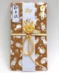 国産 和手拭祝儀袋(金封) 猫柄の手拭、猫の水引飾り結び【2枚までレターパック可】