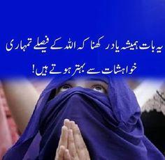 Shayari Urdu Images: Poetry Urdu Shayari image sms 2016