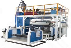 Know about the Extrusion Coating Lamination Plant, which is the most important plastic extrusion machinery for extrusion coating and lamination work by Ocean Extrusions.