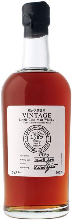 Last official bottlings of Karuizawa from La Maison du Whisky