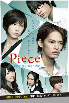 Piece drama