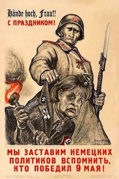 #merkel | Putin schnappt sich Merkel. | 475° D https://de.pinterest.com/traxmax/deutschland-whats-on-in-germany/
