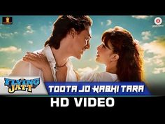 A Flying Jatt 'Toota Jo Kabhi Tara' Video Song – Starring Tiger Shroff & Jacqueline Fernandez | Cinema Gigs