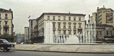 Πλατεία Ομονοίας 1959