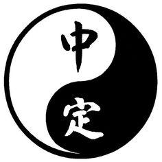 TAI CHI (Limite Absoluto)  Quietude em movimiento É o ar que me leva, é a mente?  É o ar que leva a mente,  são as flores, são os pássaros? Quietude em movimiento Tudo...nada