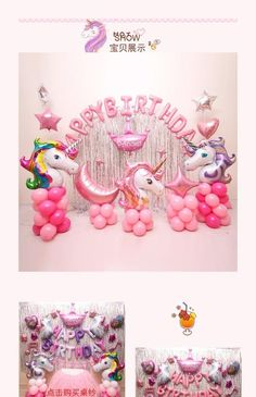 Cartoon Animal Foil Air Balloon Birthday Party Wedding Decoration Kids Gift HICA