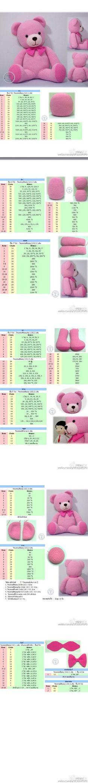 Free Pattern Pink Bear