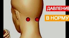 Acupuncture Points, Acupressure Points, Health Diet, Health Fitness, Thyroid Cancer, Cancer Treatment, Alternative Medicine, Natural Treatments, Karate