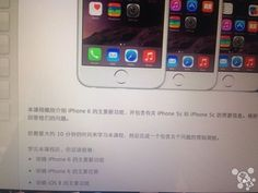 Supposed Internal Memo Suggests October 10 Launch for iPhone 6 in China [iOS Blog] - https://www.aivanet.com/2014/09/supposed-internal-memo-suggests-october-10-launch-for-iphone-6-in-china-ios-blog/