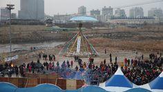 양평1동 정월대보름 행사(2015.3.1)
