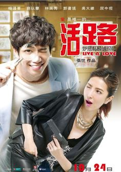 'Live @ Love' (Taiwan, 2014) - Chang Shi | Detective/Romantic Comedy #EastWinds2014