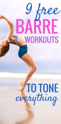 9 free barre workouts you can do at home to tone everything - abs, arms, legs and booty! Improve your health and fitness with these challenging, but low-impact exercise routines for women - if you eat clean they can also help you lose weight faster! | Posted By: AdvancedWeightLossTips.com