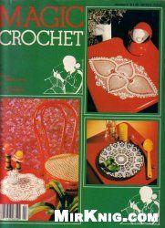 Magic Crochet № 4