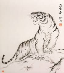 Autumn equinox, cycles of nature and Chinese philosophy Japanese Tiger, Chinese Tiger, Japanese Art, Chinese Philosophy, Tiger Drawing, In The Zoo, Tiger Tattoo, Tattoo Art, Tattoo Drawings