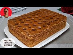 PRATIC CARAMEL ✧ Fată tort caramel - YouTube Biscuit Cookies, Cake Cookies, Party Desserts, Chocolate Desserts, Cake Recipes, Cooking Recipes, Ice Cream, Ethnic Recipes, Sweet
