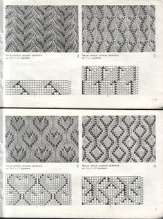 View album on Yandex. Lace Knitting Stitches, Cable Knitting, Crochet Stitches Patterns, Knitting Charts, Lace Patterns, Knitting Designs, Stitch Patterns, Crochet Diagram, Drops Design