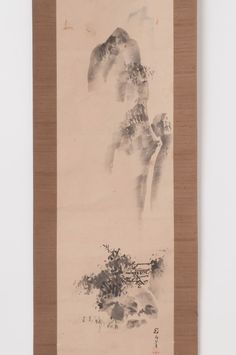 Japanese hanging scroll Landscape painting by Yosai Kikuchi Antique art hs0513
