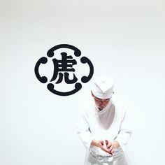 いいね!31件、コメント3件 ― Moé Kobayashiさん(@mocococoxo)のInstagramアカウント: 「#ellewisjp #toraya #虎屋 #thisisjapan #minimalmood #minimalist #minimalhunter #simplethings…」