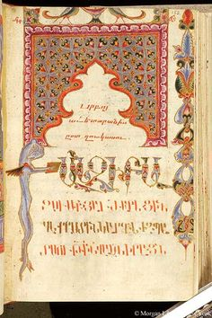 Gospel book, MS M.749 fol. 152r - Images from Medieval and Renaissance Manuscripts - The Morgan Library & Museum
