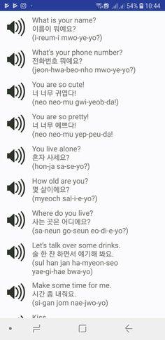 Korean Fashion – How to Dress up Korean Style – Designer Fashion Tips Korean Slang, Korean Phrases, Korean Quotes, Korean Words Learning, Korean Language Learning, Learn A New Language, Learn Basic Korean, How To Speak Korean, Learn Korean Alphabet