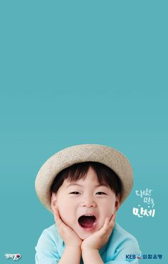 cuties song manse