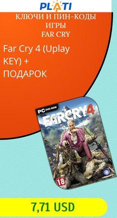 Far Cry 4 (Uplay KEY)   ПОДАРОК Ключи и пин-коды Игры Far Cry