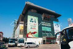 china, beijing, ningbo, travel, international, photographer, silk, market, beijing china, market