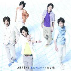 Arashi - Truth kaze no mukou e 📀limited edition 2 single) 2008 J Pop Bands, Boy Bands, You Are My Soul, Ninomiya Kazunari, My Sunshine, My Man, Handsome, Singer, Live