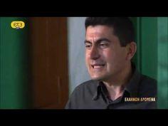 A tribute to the Cretan violinist Vangelis Bardaki .)