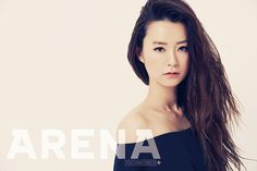 The May edition of Arena Homme Plus is revealing the sultry charm of Jung Yumi. To convey the photoshoot's concept of a cold yet sexy city girl, Jung Yumi, with her hair down, wears a glamoro… Hyun Kyung, Park Soo Jin, Zombie Movies, Beautiful Actresses, Affair, Korean, Photoshoot, Actors, Celebrities