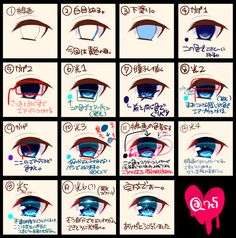[pixiv] Figure it out with one page! 10 tutorials about eyes - pixiv 스포트라이트