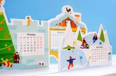 City Calendar by Tekkhi, via Behance
